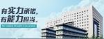 乐清九诺电力科技有限公司