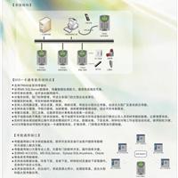 武汉跃新总部监控考勤总部监控考勤机台湾总