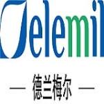 德兰梅尔(北京)流体过滤与分离技术有限公司