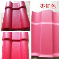 供应耐候重庆厂家直销耐腐蚀瓦灰色红色瓦