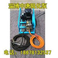 供应3BZ36/3阻化剂喷射泵