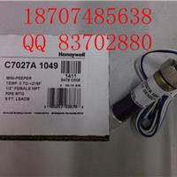 供应C7027A1049C7027A1072HONEYWEL