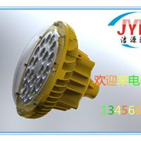 供应SBD8120防爆LED灯