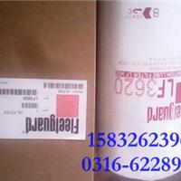 供应日立滤清器4206075;4207841滤芯