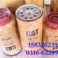 供应航峰卡特滤芯269-8325;299-8229滤芯