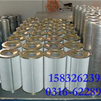 供应卡特机油滤芯137-7249;222-9020滤芯