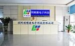 深圳市利锦源电子科技有限公司