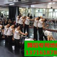 上海舞蹈地胶批发