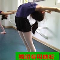 舞蹈室地胶施工