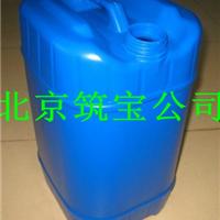 筑宝zb-wzj中性除油剂皮革脱脂剂碱性去污剂