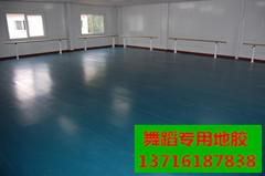 舞蹈地板施工