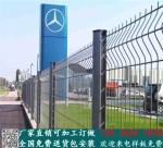 广州强盛筛网有限公司