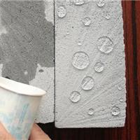 供应好运防水涂料 JS复合防水涂料最新价格
