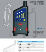 ENNIX气体检测仪