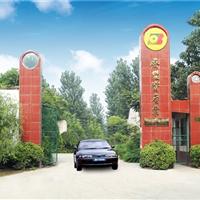 河南宝吉机械设备厂