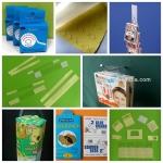 广州市亿胜塑料制品有限公司