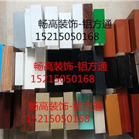 重庆市铝方通 办公吊顶 重庆市吊顶隔断材料