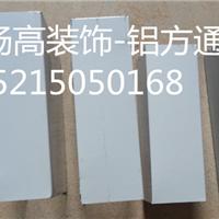 供应重庆市C型G型T型U型H型铝方通 轻钢龙骨