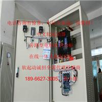 供应30kW晶闸管一体式软起动柜接线原理图