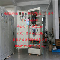 供应柳市18.5kW晶闸管在线一体式软起动柜