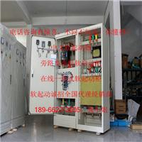 供应BGZR-5.5kW晶闸管软起动柜技术参数