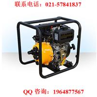 2寸高压柴油机抽水泵DS50GE