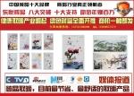 济南正双新能源科技有限公司