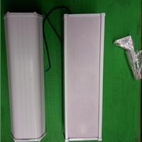 有源防水音柱  智能广播系统