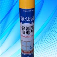 供应聚氨酯泡沫填缝剂1