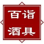 东莞市本份生活用品有限公司