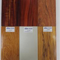供应真空木纹转印铝型材加工