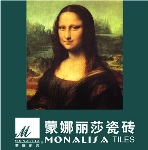 广东蒙娜丽莎陶瓷有限公司