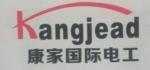 深圳世纪康家电器有限公司