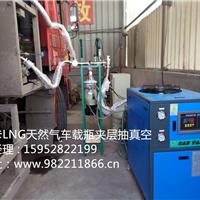 供应LNG气瓶抽真空设备