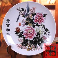 供应陶瓷大圆盘,陶瓷大瓷盘,定做大盘子