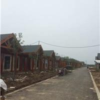 供应环保木房子