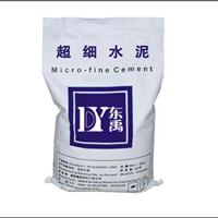 供应超细水泥MFC-700/1200