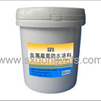 供应彩钢瓦屋面防水涂料DYPA-2000