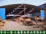 上海晨谷实业有限公司