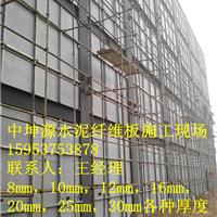 水泥纤维板 水泥纤维板直销 水泥纤维板价格