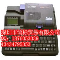 供应凯标打码机C-180E