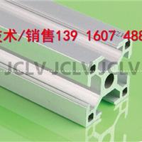 铝型材3030A