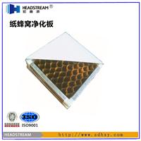 【净化板价格】净化板价格 净化板批发价格