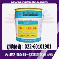 氯化橡胶银粉面漆 、氯化橡胶防腐涂料、工业防腐油漆直销商
