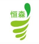 恒森生态木有限公司