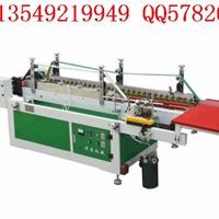 厂家供应南通PET-PVC-PP折盒粘盒机