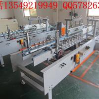 热销郑州PET-PVC-PP全自动折盒机 免费培训