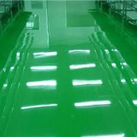 供应北京环氧涂装地坪