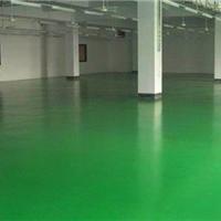 供应北京环氧砂浆地坪