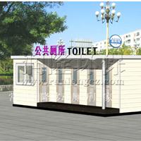供应西安陕西移动厕所, 常州流动厕所厂家